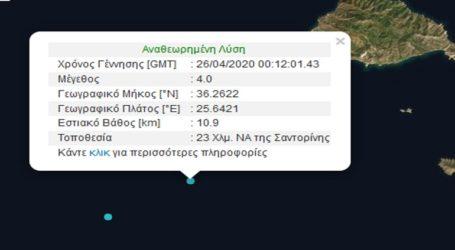 Σεισμική δόνηση 4R νοτιοανατολικά της Σαντορίνης