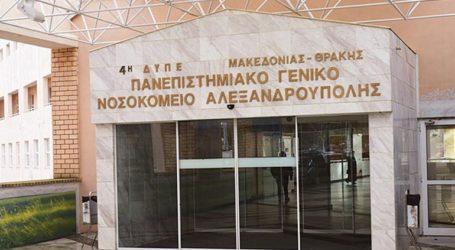 Κατέληξε 58χρονη στην Αλεξανδρούπολη – Στους 133 οι νεκροί