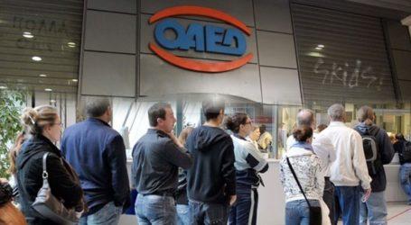 Τη Δευτέρα η καταβολή των 400 ευρώ του ΟΑΕΔ