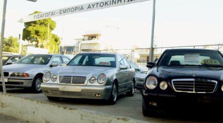 Αντιδρούν οι έμποροι στη φορολόγηση εισαγόμενων αυτοκινήτων: «Σχέδιο εξόντωσης μας»