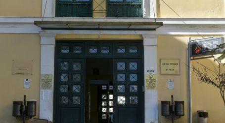 Αποχή από ορισμένες δικαστικές αίθουσες το επόμενο 2ημερο