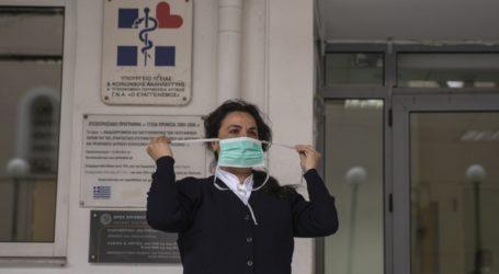 Πρόστιμο 150 ευρώ σε όσους δεν φορούν μάσκα όπου είναι υποχρεωτική