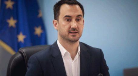 «Ο πρωθυπουργός δεν παρουσίασε το σχέδιο της κυβέρνησης για το πως θα προχωρήσουν οι Έλληνες πολίτες όρθιοι με ασφάλεια»