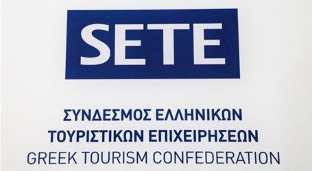 Επιστολή στην ΕΕ απέστειλε ο ΣΕΤΕ μαζί με ομόλογες ενώσεις τριών κρατών για το «ευρωπαϊκό υγειονομικό πρωτόκολλο»