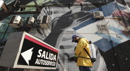 Τα δρακόντεια μέτρα περιορισμού στο Ελ Σαλβαδόρ παρατείνονται ως τα μέσα Μαΐου