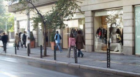 Ελπίζουν σε οικονομική ανάκαμψη οι επαγγελματίες της πόλης