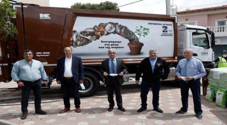 Απορριμματοφόρα σύγχρονης τεχνολογίας και καφέ κάδοι συλλογής οργανικών αποβλήτων στους Δήμους Κρωπίας και Μαρκοπούλου