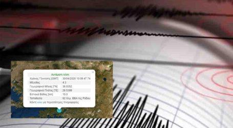 Σεισμός 4,3 Ρίχτερ στη νοτιοδυτική Τουρκία