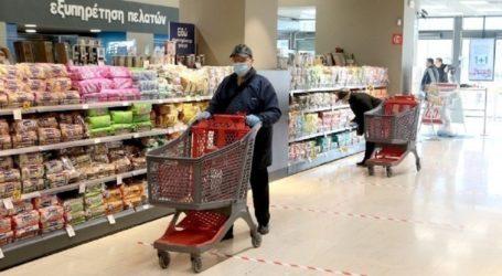 Προσοχή: Αλλαγή στο ωράριο των σούπερ μάρκετ – Δείτε από πότε ισχύει