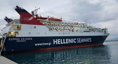 Δεμένο στο λιμάνι του Βόλου λόγω ισχυρών ανέμων το Express Skiathos