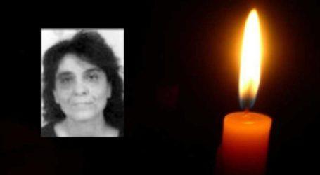 """""""Έφυγε"""" από τη ζωή 53χρονη Λαρισαία"""