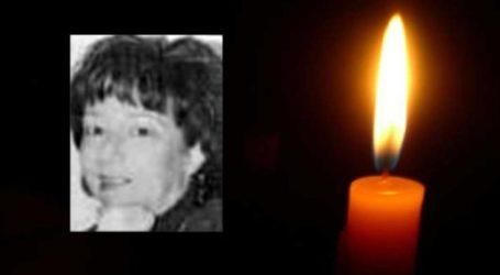 """""""Έφυγε"""" από τη ζωή 57χρονη Λαρισαία, μητέρα ενός παιδιού"""