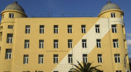 Βόλος: Την Αστυνομία για τα πρόστιμα σε συνδικαλιστές καταγγέλει το Διοικητικό Προσωπικό του Πανεπιστημίου