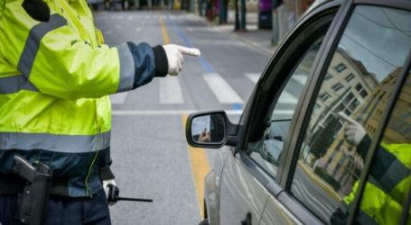 Αστυνομικά μπλόκα στις εισόδους και εξόδους του Βόλου