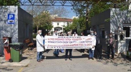 """Διαμαρτυρία γιατρών στο Γενικό Νοσοκομείο Λάρισας: """"Να γίνουν προσλήψεις γιατρών και νοσηλευτών άμεσα"""" (φωτο- βίντεο)"""