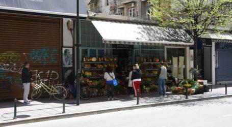 Ουρές έξω από τα σούπερ μάρκετ της Λάρισας για τα τελευταία ψώνια – Δείτε φωτορεπορτάζ