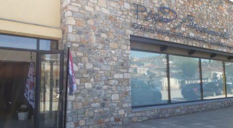 Δράσεις πολιτισμού και αλληλεγγύης στον Δήμο Ρήγα Φεραίου