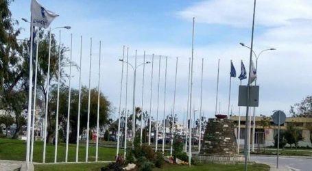 Λείπουν οι σημαίες