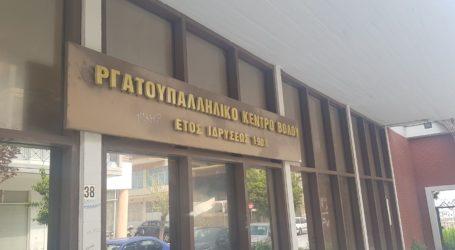 Εργατικό Κέντρο Βόλου: Ανοίκειος ο ρόλος του «λαγού» για την ΑΓΕΤ