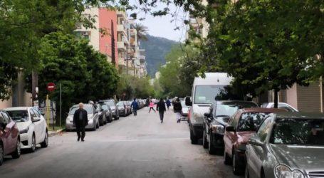 Στους δρόμους που κυκλοφορούνε πλέον… άνθρωποι!
