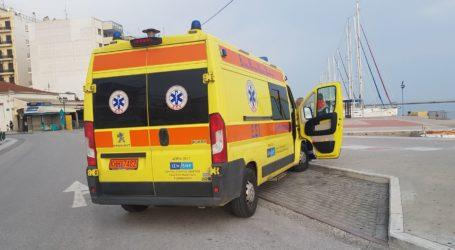 43χρονος άνδρας από τη Σκόπελο διακομίσθηκε εκτάκτως στο Νοσοκομείο Βόλου
