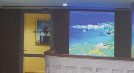 Κ. Λούλης: Έβαλε τη Μαγνησία στην κεντρική είσοδο του Υπουργείου Τουρισμού