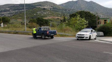 Απαγόρευση κυκλοφορίας: Δύο βεβαιώσεις παράβασης σήμερα στον Βόλο