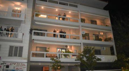Συγκίνηση: Ανάσταση στα μπαλκόνια για χιλιάδες Λαρισαίους – Δείτε βίντεο και φωτογραφίες