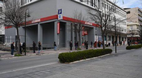 Αυτή είναι η εικόνα σήμερα στο κέντρο της Λάρισας (φωτο)