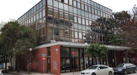 ΠΑΜΕ Μαγνησίας: Με amber alert αναζητούν την διοίκηση του Εργατικού Κέντρου Βόλου