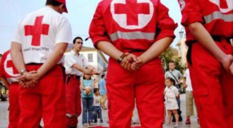 Ιδρύεται Περιφερειακό τμήμα του Ερυθρού Σταυρού στην Ελασσόνα