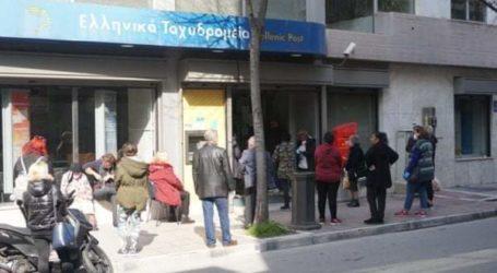 ΟΤΟΕ Λάρισας: Οι διοικήσεις των τραπεζών να λάβουν μέτρα προστασίας εργαζομένων και του κοινού