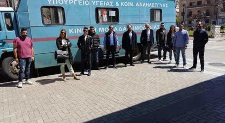 Η ΟΝΝΕΔ Μαγνησίας συμμετείχε στην εθελοντική αιμοδοσία Λιούπη – Μαραβέγια