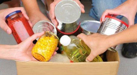Τρόφιμα σε αδύναμες οικονομικά οικογένειες θα μοιράσει το Ινστιτούτο Ανάπτυξης Πηλίου