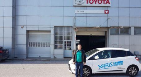Το δήμο Τεμπών ενισχύει η Toyota Hellas