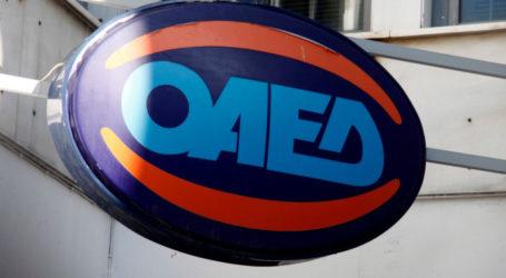 ΟΑΕΔ: Πότε ανοίγει οι πλατφόρμα για το επίδομα των 400 ευρώ -Ποιοι το δικαιούνται