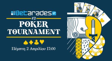 PokerTournament2