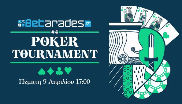 PokerTournament4