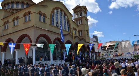 Την Κυριακή 17 Μαΐου θα γιορταστεί φέτος ο Πολιούχος της Λάρισας Άγιος Αχίλλιος – Αργία κανονικά η 15η Μαΐου
