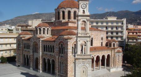 Χαλάρωση μέτρων: Άνοιγμα των ναών «διεκδικεί» η Εκκλησία