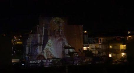 Εντυπωσιακό βίντεο: Λαρισαίοι δημιούργησαν σπίτι… γιγαντοοθόνη για να γιορτάσουν την Ανάσταση!