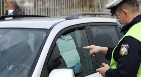Βόλος: Πέντε παραβάσεις απαγόρευσης κυκλοφορίας βεβαιώθηκαν σήμερα