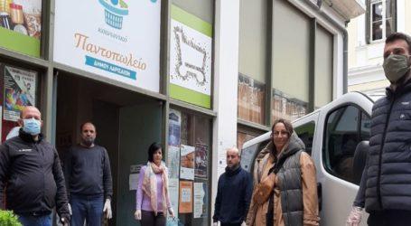 Τρόφιμα από το Απολλώνειο στο Κοινωνικό Παντοπωλείο δήμου Λαρισαίων