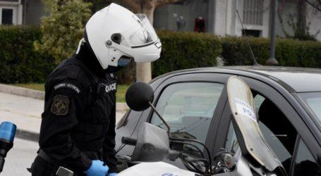 Δέκα παραβάσεις της απαγόρευσης κυκλοφορίας βεβαίωσε η Αστυνομία χθες στη Μαγνησία