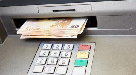 Σήκωσαν το ΑΤΜ της τράπεζας Πειραιώς στον Αμπελώνα