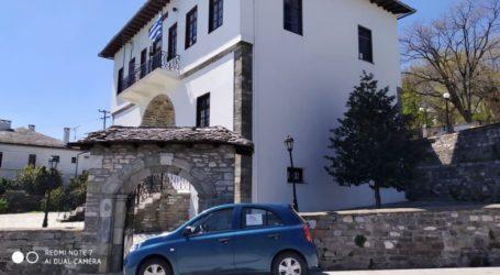 Εταιρεία παραχώρησε αυτοκίνητο στον Δήμο Ζαγοράς – Μουρεσίου για το πρόγραμμα «Βοήθεια στο Σπίτι»