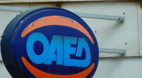 Ανοίγει η πλατφόρμα του ΟΑΕΔ για τα 400 ευρώ – Πότε μπαίνουν τα λεφτά στα ΑΤΜ