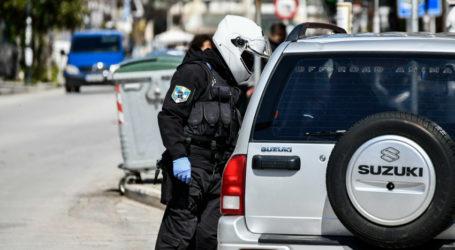 Μαγνησία: 14 παραβάτες του περιορισμού κυκλοφορίας – Επιβλήθηκαν πρόστιμα