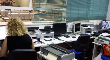 Δημόσιο : Διευκρινίσεις για εκ περιτροπής εργασία, ωράριο, άδειες ειδικού σκοπού, κινητικότητα