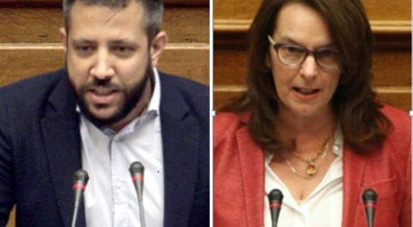 Τηλεδιάσκεψη της Τομεάρχη της Κ.Ο. Τουρισμού Κατερίνας Νοτοπούλου και των Βουλευτών Μαγνησίας του ΣΥΡΙΖΑ με τους φορείς τουρισμού & εστίασης της Μαγνησίας